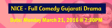 NICE - Full Comedy Gujarati Drama